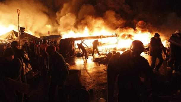 """Сутички з """"Беркутом"""" під час Євромайдану"""