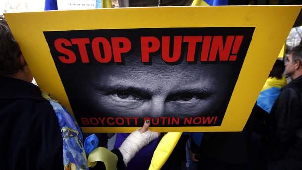 Путин уже осточертел всем