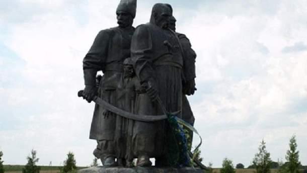 Пам'яті захисників України