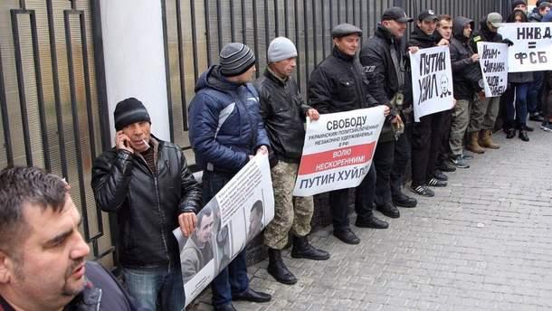 Пикет под Генконсульством России в Одессе
