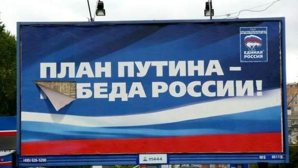 Проте росіяни й далі сліпо вірять владі