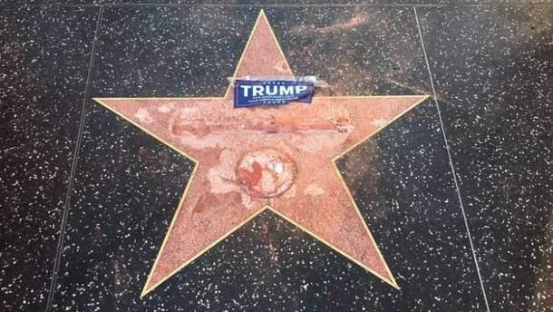 Зірка Дональда Трампа