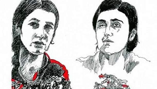 Надіа Мурад і Ламія Айі Башар