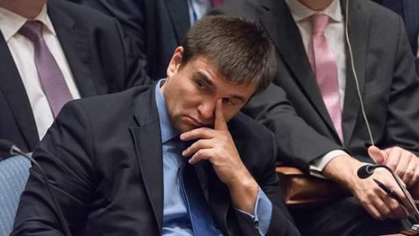 В 2015-м Климкин получил 74 797 гривен зарплаты