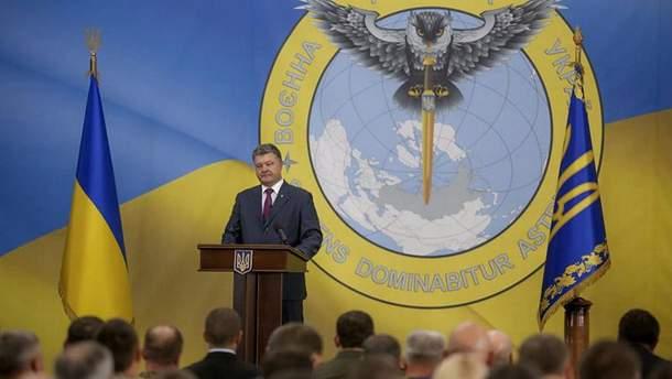 Новый герб украинской разведки