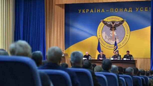 Украинская разведка получила новый герб