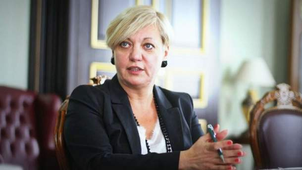 Валерія Гентарева