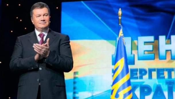 Приспешников Януковича защищает экс-министр юстиции Австрии
