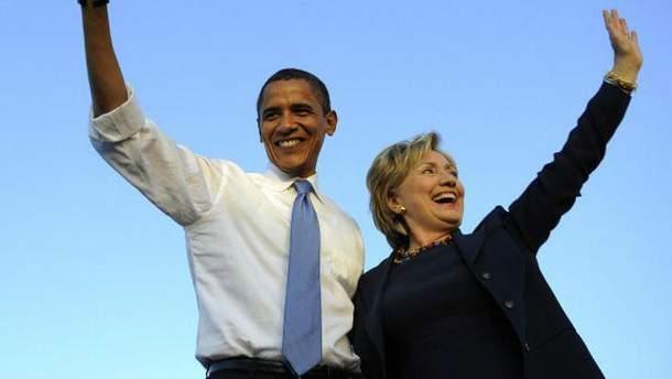 Барак Обама і Гілларі Клінтон