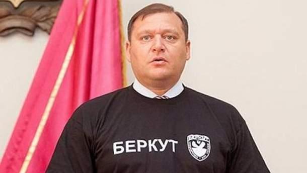 """Добкин не скрывал, что поддерживает """"Беркут"""""""