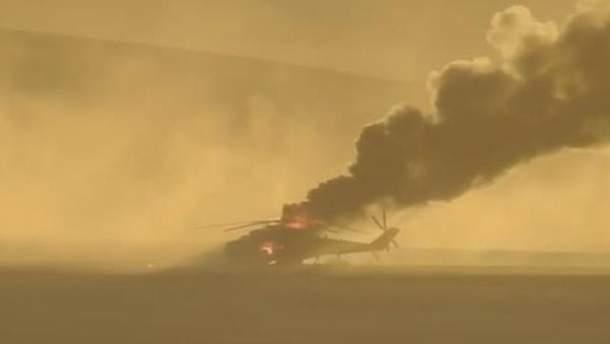 Уничтожение российского вертолета