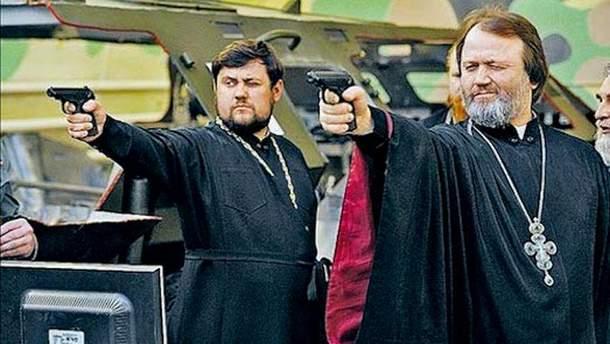Картинки по запросу священники РПЦ  с оружием фото