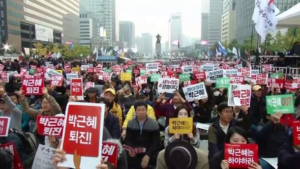 Протести в Південній Кореї
