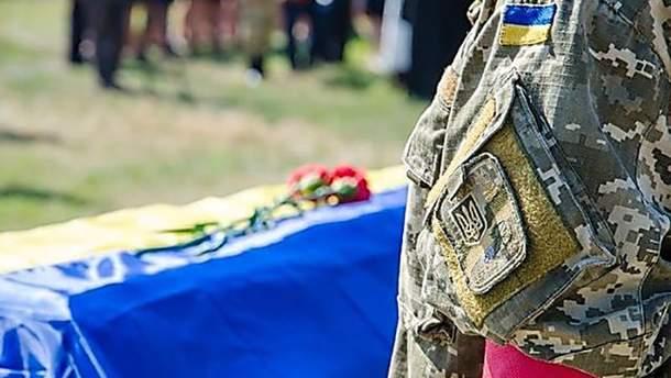 Украинцы снова гибнут на Донбассе