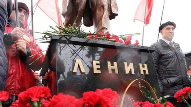 Пам ятник Леніну урочисто відкрили у Мінську - Телеканал новин 24 fc91a4984527e