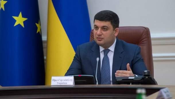 Гройсман едва ли не первым из украинских политиков отреагировал на победу Трампа