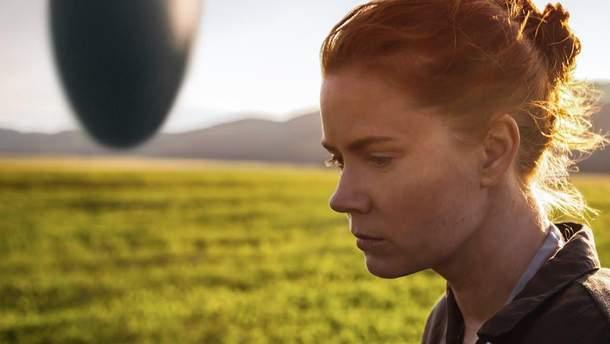 """""""Прибуття"""": особливий фільм про іншопланетян, і не тільки"""