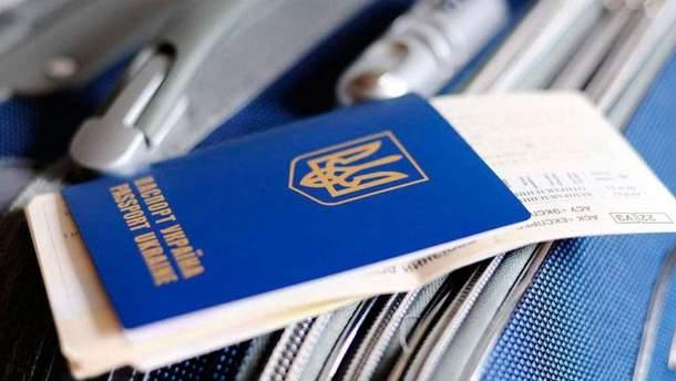 Депутати звернуться до ЄС щодо безвізу