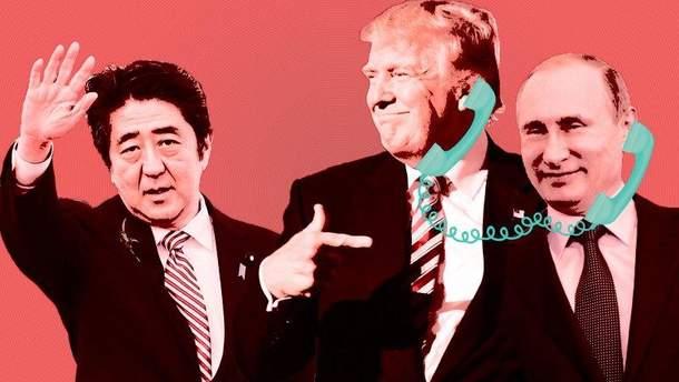 Прем'єр-міністр Японії Абе,  Дональд Трамп и Володимир Путін