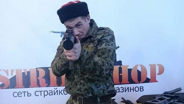 Терорист Крохун