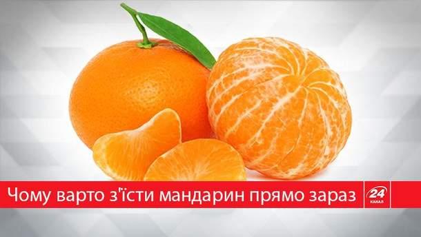 Секс с мандарином