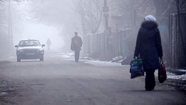 В Україні туман