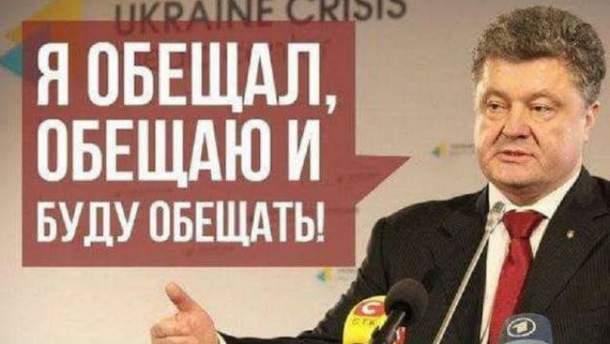 С января 2019 года солдат будет получать не менее 10 тыс. грн, - Порошенко - Цензор.НЕТ 8154