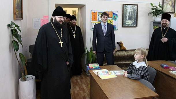 Російська школа