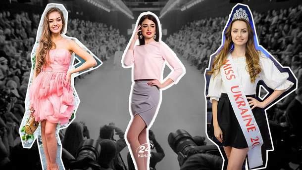 Мисс Украина: какие красавицы завоевывали престижный титул