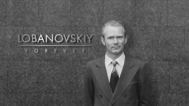 Документальный фильм про Валерия Лобановского