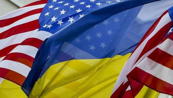 США виділять Україні 350 мільйонів доларів