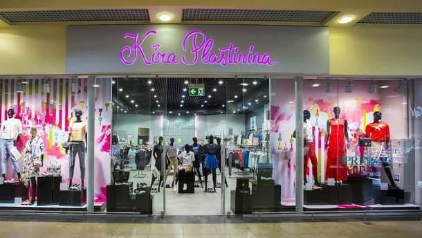 Магазин російського бренду