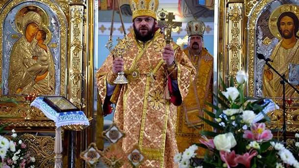 Владыка Мстислав (Гук)