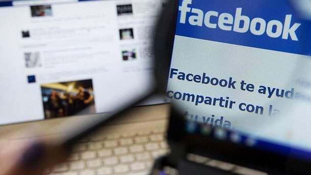 Тепер за новинами люди ходять у Facebook