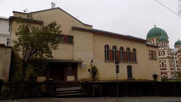Российский культурный центр во Львове