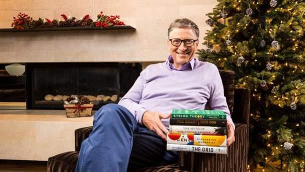 Билл Гейтс сам читает, и вам рекомендует