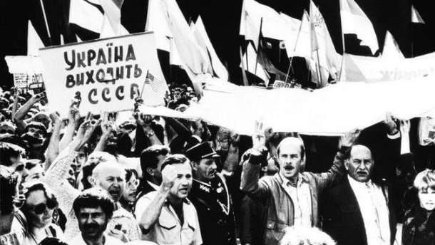 Мітинг у підтримку незалежності України