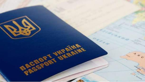 Украинцам обещают безвиз уже совсем скоро