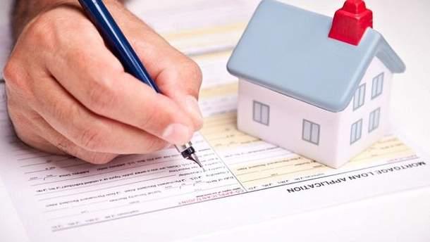 Регистрировать имущество теперь будут по-другому