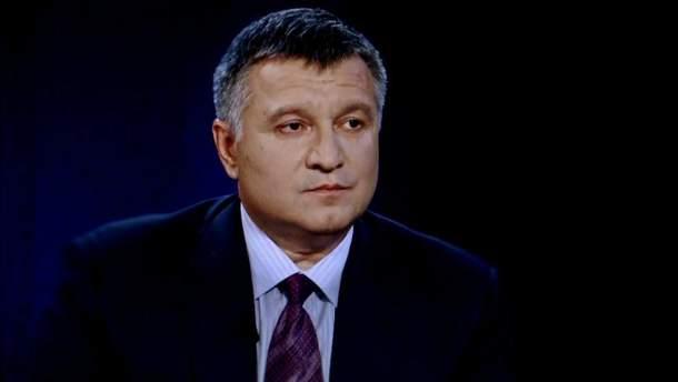 Аваков анонсировал кадровые выводы после трагедии в Княжичах