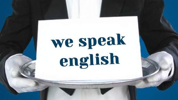 Уникальные англоязычные выходные