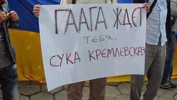 Милитаризация Крыма продолжится, - Путин - Цензор.НЕТ 3573