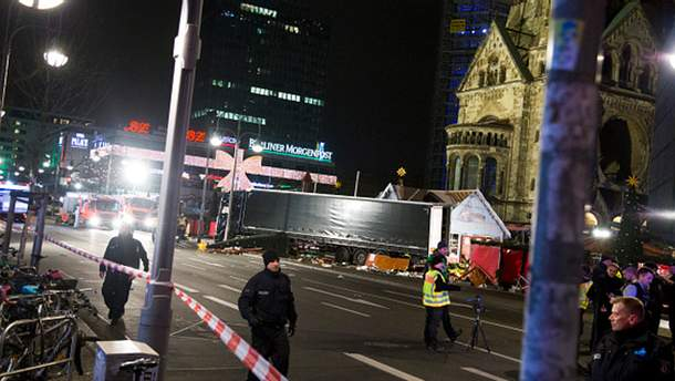 Теракт унес жизни 12 человек