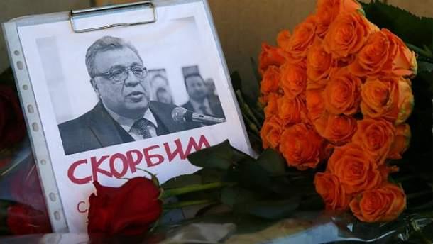 Путин присвоил звание героя России убитому послу