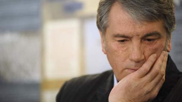 Бывший президент Украины Виктор Ющенко