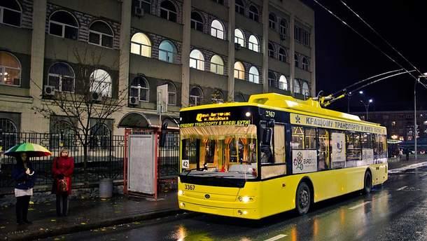 У Києві курсуватимуть нічні тролейбусні маршрути