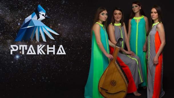 """Український гурт """"Ptakha"""""""