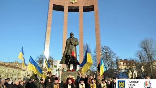 72429875b5dd0e У Львові відзначили день народження Бандери - 24 Канал