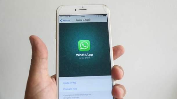 WhatsApp больше не доступен на старых моделях телефонов