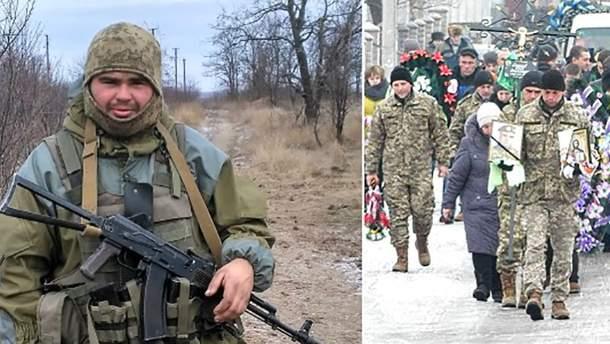 Кировоградщина уже попрощалась с Олегом Стасием